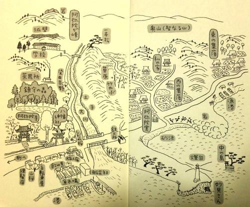 「わたし」の故郷の風景2.jpg
