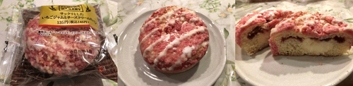 ファミマのサックリとしたいちごジャムとチーズクリームのパン.jpg