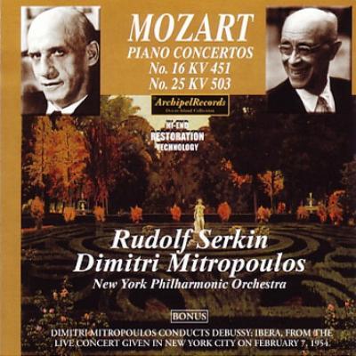 ゼルキン=ミトロプーロスのピアノ・コンチェルト集のCDジャケット.jpg